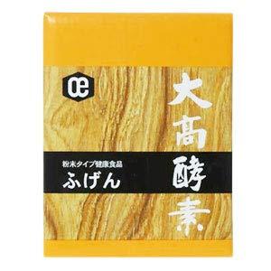 植物発酵食品「ふげん」(粉末) (250g×2×2箱) 【大高酵素】