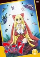 こいこい 7 第3巻(通常版) [DVD]