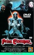 Prince Valiant [DVD] [Import]