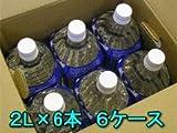 ゼロ磁場の秘水 2L×6本入【6箱セット】