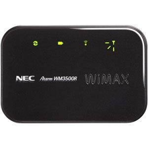 NEC モバイルWiMAXルータAtermWM3500R(プラチナブラック)WiMAX Aterm WM3500R PA-WM3500R(AT)B