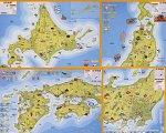 65ピース 日本地図 65P 1099-01
