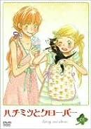 ハチミツとクローバー 第12話の画像