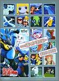 劇場版ポケットモンスター1998-2005 (ワンダーライフスペシャル)