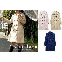 (カトレア)Cattleya ダブルトレンチコート