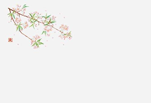 若泉漆器 和紙マット 尺3寸長手テーブルマット 花木シリーズ 新桜1 100枚入 B-25-75