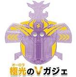 新甲虫王者ムシキング Vガジェ 激闘2弾 極光 オーロラ