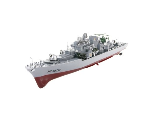1/115 HT2879F Military Smasher Destroyer Warship RTR Boat RC (Silver) + Worldwide free shiping