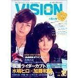 ヒーローヴィジョン Vol.23 (2006/Summer) (23)
