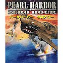 Pearl Harbor Zero Hour