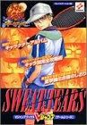 テニスの王子様~SWEAT&TEARS~―プレイステーション版 (Vジャンプブックス―ゲームシリーズ)