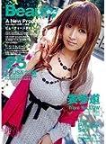Beauty Style 25 AZUSA 一色あずさ [DVD]