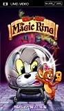 トムとジェリー 魔法の指輪 (UMD Video)