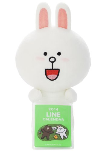 LINE CHARACTER stuffed calendar Connie (japan import) - 1