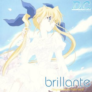 「D.C. ~ダ・カーポ」 オリジナルサウンドトラック Vol.2 「brillante」