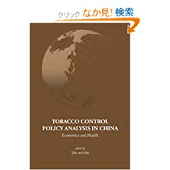 Tobacco Control Policy Analysis in China: Economics and Health (Series on Contemporary China)