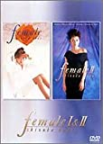 female I&II [DVD]