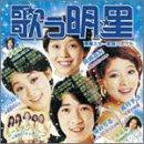 utau-myojo-vol2-blue-vol