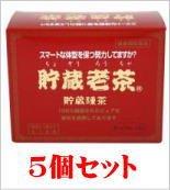 共栄 貯蔵老茶 3.7g×60P
