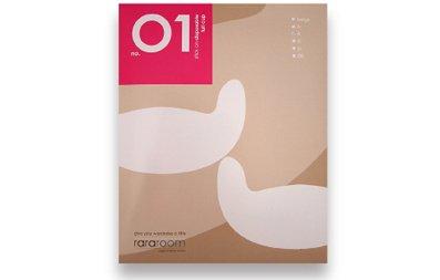 rararoom No.01 strapless, backless bra A Cup Beige