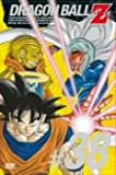 DRAGON BALL Z #38 [DVD]