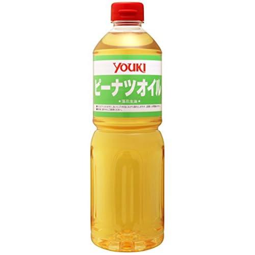 ユウキ ピーナツ・オイル(花生油) 920g