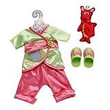 My First Disney Princess Mulan's Royal Sleepwear Outfit
