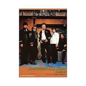 ギター弾き語り サザンオールスターズ Songbook~愛と欲望の日々~                       楽譜                                                                                                                                                                            – 2004/12/7