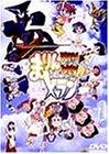 ブリガドーン まりんとメラン 1巻 [DVD]