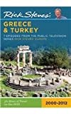 Rick Steves' Greece and Turkey DVD (1598802380) by Steves, Rick