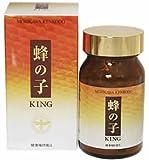 森川健康堂 蜂の子KING 60球