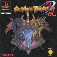 Battle Arena Toshinden (videospiel) - Playstation