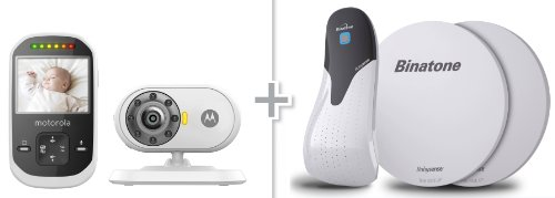 $30 Amazon.com Gift Card when you buy the Motorola MBP25 + BabySense 5s Bundle