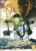 ツバサ・クロニクル 第2シリーズ V [DVD]
