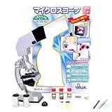 顕微鏡セット 小学校向き 学習 自由研究 プロジェクター機能付き マイクロスコープ 900倍450倍100倍 #900 新日本通商 生物顕微鏡 日本製