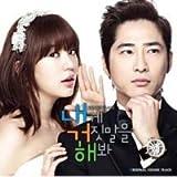 私に嘘をついてみて / 韓国ドラマOST (SBS)(韓国盤)