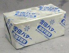 【中華食材】雪印 無塩バター 450g★