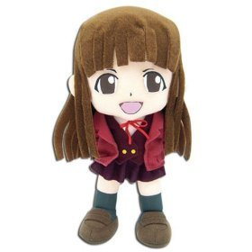 Great Eastern Entertainment Negima Konoka Plush - 1