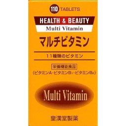マルチビタミン ヘルス&ビューティー 110粒