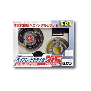 Driger MS A-124 JAPANESE Beyblade Metal System