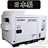 ELEMAX ディーゼルエンジン工場用据置式大型発電機 超低騒音型 SHX7000DiS