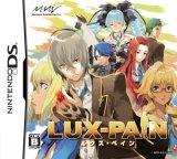 ルクス・ペイン 特典 サウンドトラック「LUX-SOUND」&イラスト+設定資料集「LUX-PAINT」付き