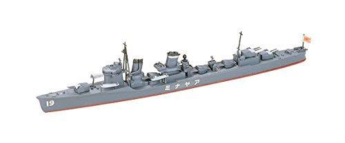 Tamiya - 31405 - Maquette - Bateau - Destroyer Yanami