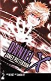 Daniel X: The Manga, Vol. 2