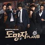OST-逃亡者(KBS韓国ドラマ)