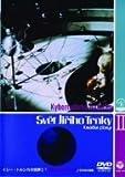 イジー・トルンカの世界II「『電子頭脳おばあさん』その他の短篇」[DVD]