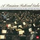 ロシア音楽の饗宴