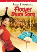 High Quality New Universal Studios Flower Drum Song Type Dvd Musicals Theatrical Motion Picture Video Domestic