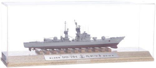 OCEAN VOYAGE 1/700 海上自衛隊 DD-164 たかつき 昭和56年時