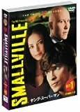 SMALLVILLE/��������ѡ��ޥ�ҥ����ɡӥ��å�1 [DVD]